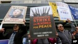 南韓民眾11月6日在首爾美領館前舉行反北韓示威。