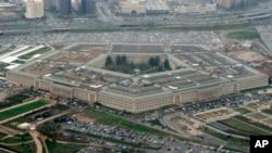 Pogled na zgradu Pentagona u Washingtonu