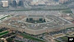 وزارت دفاع آمریکا، پنتاگون