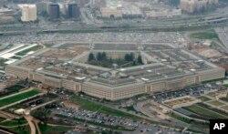 ສຳນັກງານໃຫຍ່ຂອງທຳນຽບຫ້າແຈ ຫຼື Pentagon ເຫັນໄດ້ຢູ່ໃນນະຄອນຫຼວງ ວໍຊິງຕັນ.