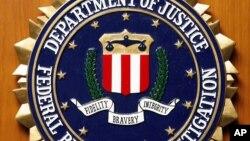 FBI terus mencermati ekstremis kekerasan domestik yang mungkin menjadi ancaman bagi gedung Capitol ketika Presiden Joe Biden menyampaikan pidato kenegaraan dalam sidang gabungan Kongres bulan depan. (Foto: AP)