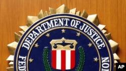 미 연방수사국(FBI) 로고.