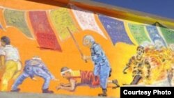 China's Attempt to Destroy Tibet Mural in Corvallis