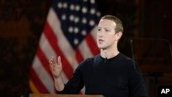 VOA连线(许湘筠):扎克伯格:美国如不创新,金融领导地位难保