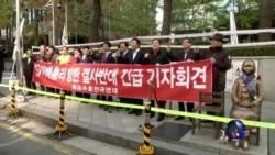 韩国民众抗议中日韩峰会 要求安倍道歉