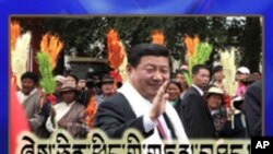 Xi Jinping in Lhasa: No New Ideas