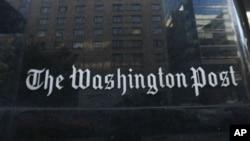 워싱턴포스트 신문은 자사 특파원인 제이슨 레자이안 기자와 그의 아내가 지난 22일 저녁 경찰에 체포된 것으로 확인됐으며, 그 이유에 대해서는 파악하지 못했다고 전했다.