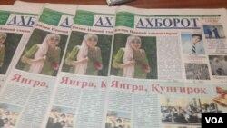 O'shda chiqayotgan o'zbekcha gazeta