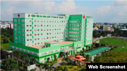 Bệnh viện đa khoa Hoàn Mỹ Thủ Đức, nơi sẽ tạm thời chuyển công năng thành Bệnh viện điều trị bệnh nhân Covid-19 với sự chấp thuận của chính quyền thành phố hôm 26/7/2021. Photo Thanh Nien.