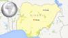 나이지리아 버스정류장 폭탄 테러…17명 사상