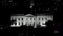 傳媒報導:特朗普下令顯著削減國家安全委員會人員 (粵語)