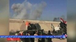 """رسانههای عراق از پیروزی """"قريب الوقوع"""" در رمادی خبر دادند"""