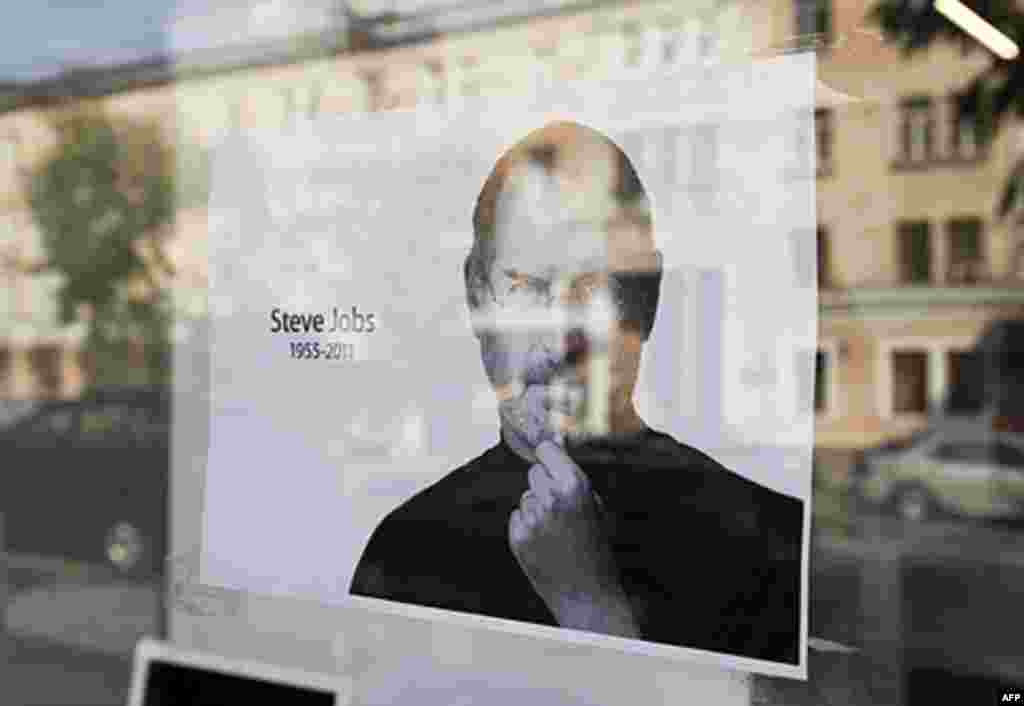 A portrait of Apple founder and former CEO Steve Jobs is put on display at an Apple retail store in Almaty, Kazakhstan, October 6, 2011. (Reuters)