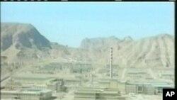 Иран даде детали за нуклеарниот договор со ИАЕА