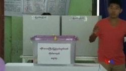 2015-11-08 美國之音視頻新聞: 緬甸舉行25年來首次公開選舉