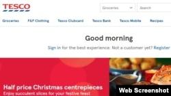 英國樂購超市圖標(樂購超市網站)