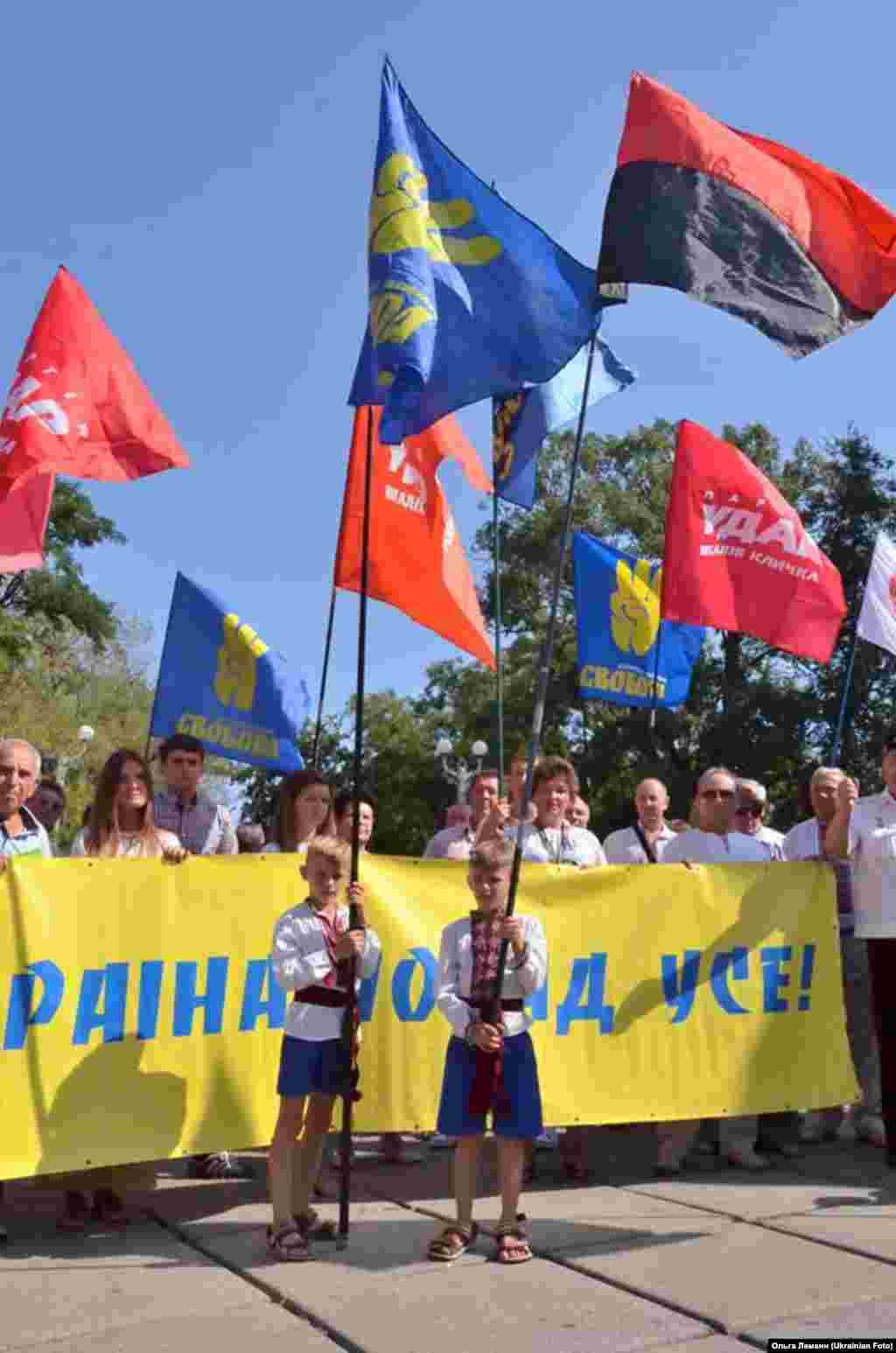 Незалежність в Одесі