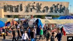 Участники протестных выступлений в Багдаде