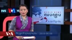 Kunleng
