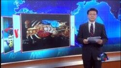 VOA卫视(2015年10月13日 第一小时节目)