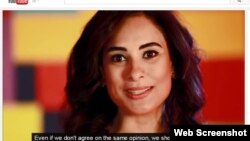 17일 국제 성소수자 반대의 날을 맞아 온라인을 통해 공개된 영상.
