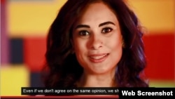 An online video released by Proud in the run-up to Sunday's International Day Against Homophobia and Transphobia activities features a number of celebrities promoting LGBT equality and has received a largely positive reaction from Lebanese media.