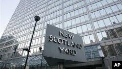 버밍햄 테러 용의자 검거 사실을 발표한 런던 시경 본부 건물. (자료사진)