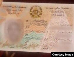"Kartu identitas atau KTP Afghanistan mencantumkan etnis ""Uighur"" (foto: courtesy)."