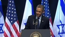 Obama: Israel's Future Depends on Peace with Palestinians