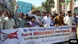 Một cuộc biểu tình phản đối cuốn phim video nhạo báng Tiên tri Muhammad, ở Quetta, Pakistan, 20/9/2012