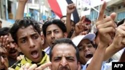 Biểu tình đòi lật đổ Tổng thống Saleh ở thành phố Taiz, Yemen, ngày 14 tháng 4, 2011