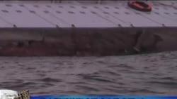 意大利邮轮海难遇难人数升至6人