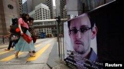Edward Snowden đã tiết lộ các hoạt động theo dõi thông tin cá nhân của cơ quan an ninh quốc gia Hoa Kỳ hồi đầu tháng trước, sau khi trốn sang Hong Kong.