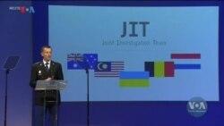 Студія Вашингтон. MH17. Висновки міжнародної слідчої групи