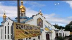 Наші двері відкриті для всіх - на Вашингтонщині пройшов український фестиваль. Відео