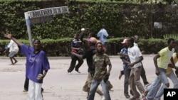 Ghasia zinazoendelea DRC kuelekea uchaguzi mkuu