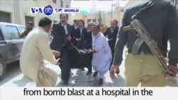 VOA60 World - Dozens Killed After Deadly Bomb Hits Pakistan Hospital