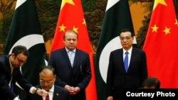 بیجنگ میں پاکستان اور چین کے درمیان معاہدوں پر دستخطوں کی تقریب۔ 13 مئی 2017
