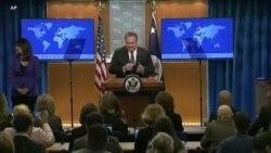Пресс-конференция госсекретаря США Майка Помпео