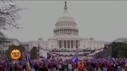 کانگریس کی عمارت پر حملے پر امریکیوں کا منقسم ردِعمل