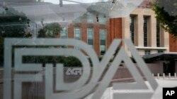 2 Ağustos 2018 - ABD Gıda ve İlaç Dairesi'nin (FDA) Maryland eyaletindeki binası
