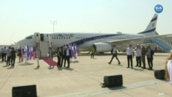 İsrail-BAE Arası İlk Ticari Uçak Seferi Yapıldı