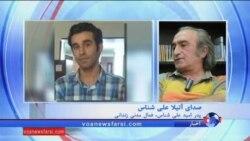 پدر امید علیشناس: پسر و همسرم در زندان اعتصاب غذا کردهاند