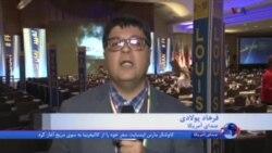 کنوانسیون آزادی ایران ۲۰۱۸ برای تحقق حقوق بشر و دموکراسی در ایران