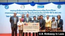 ສະຫະລັດອາເມຣິກາ ປະກາດໃຫ້ທຶນຊ່ອຍເຫຼືອເພີ້ມ ມູນຄ່າ ເກືອບ 2 ລ້ານໂດລາ ຈາກອົງການພັດທະນາສາກົນ ສະຫະລັດ ຫຼື USAID ໃຫ້ແກ່ ສປປ ລາວ ເພື່ອຮັບໃຊ້ເຂົ້າໃນການຮັບມື ການລະບາດຂອງພະຍາດ ໂຄວິດ-19 ໃນວັນທີ 13 ມີນາ 2020.