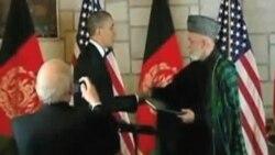 阿富汗和谈预计不会在星期四开始