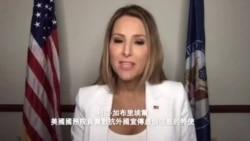 專訪美國務院反外國虛假信息高官:外國惡意行為者試圖破壞美國民主與選舉