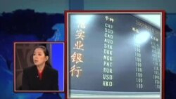 美大选焦点:中国崛起威胁美国领导地位?