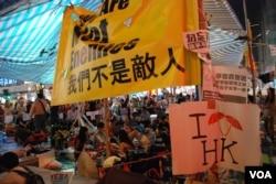 香港政府指去年底接近80日的佔領行動打亂政改諮詢時間表,將政治空間收窄。(美國之音湯惠芸攝)