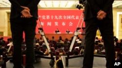 中共十九大新闻发言人庹震在人民大会堂举行新闻发布会(2017年10月17日)
